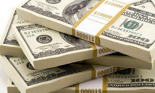 Kiều hối là gì? Hình thức chuyển tiền kiều hối về Việt Nam
